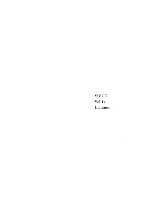 Vol.14  Distance(1ページ目)