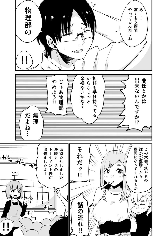 lap11(3ページ目)